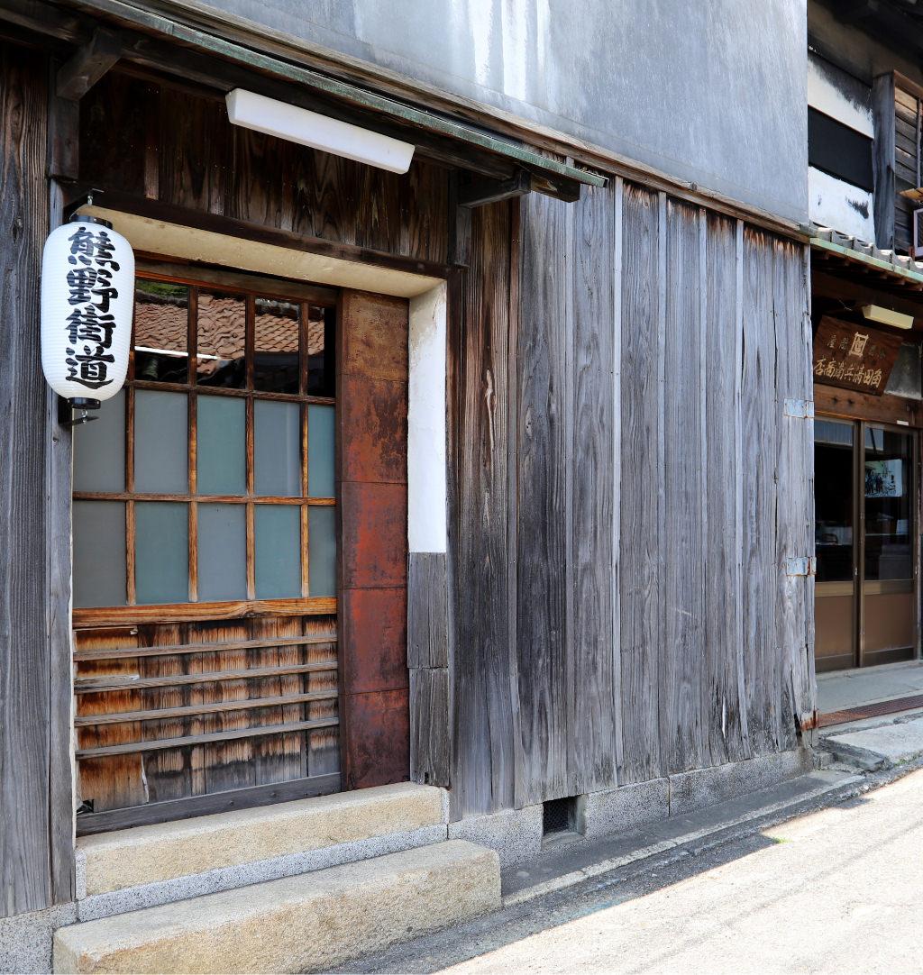 【モノづくりメモ】紀州漆器 角田清兵衛商店