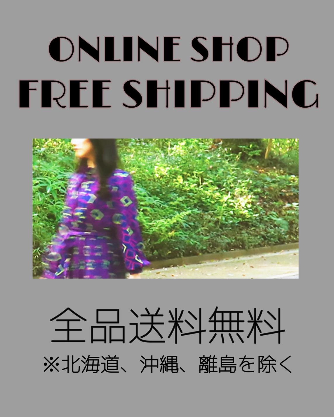 【お知らせ②】本日よりお客様負担の送料が無料となります!