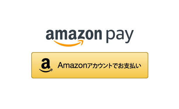 Amazon Pay決済がはじまりました。