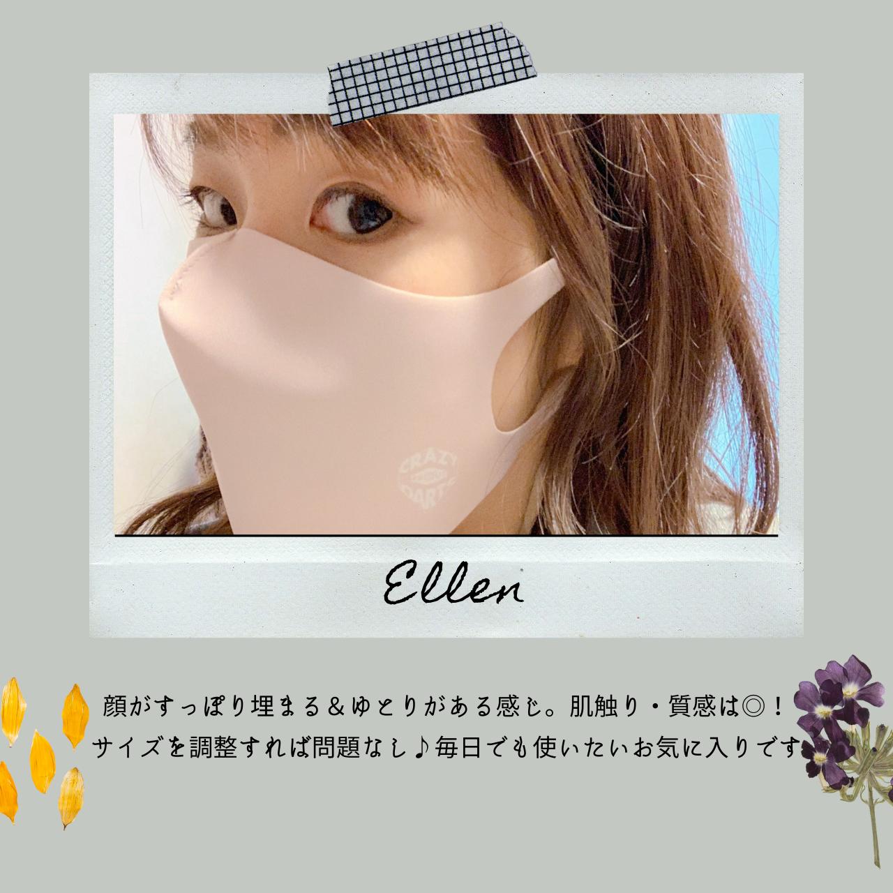 Ellen(エレン)のマスク、いい感じです♪