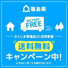 MON&MARI 送料無料キャンペーン!!! 開催中です💕 ~令和4年1月31日までの期間限定~