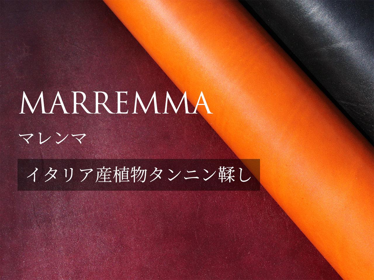 MARREMMA(マレンマ)について