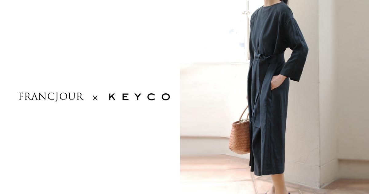 【NEWS】Francjour×KEYCO コラボワンピースが登場!
