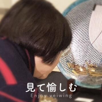〜見て愉しむ〜 伝統絵付陶磁器を鑑賞する