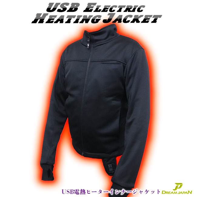 2020年モデル 電熱ジャケットが完成しました!!10/20日販売開始!!