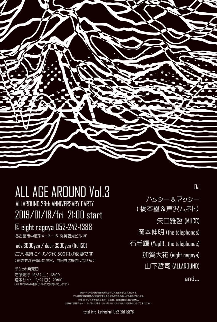 ALL AGE AROUND Vol.3