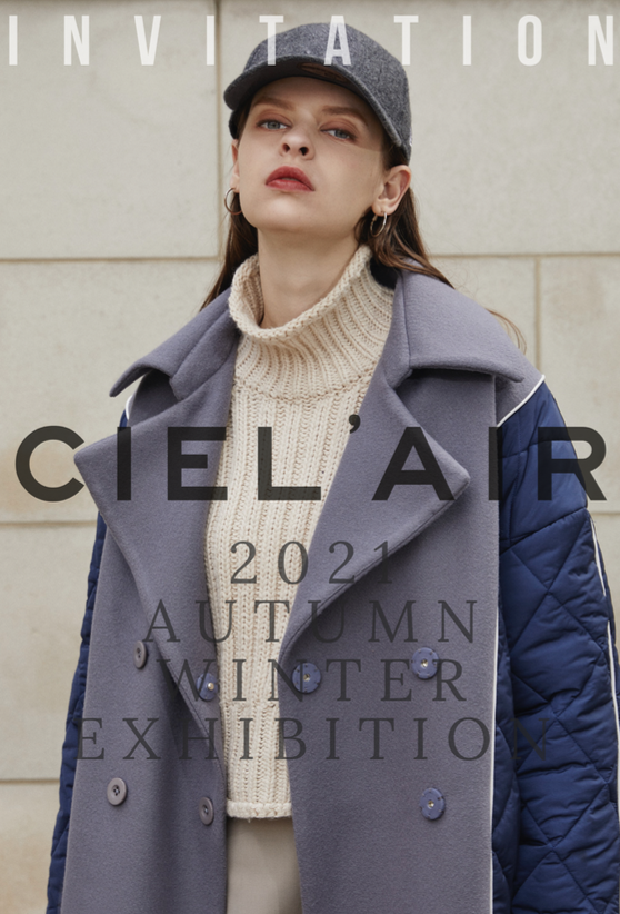 ■CIEL'AIR 2021 AW 展示会開催のお知らせ■