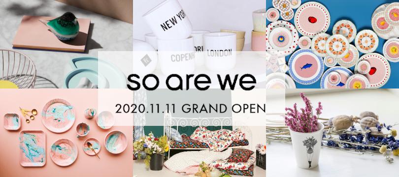 2020.11.11 GRAND OPEN!!