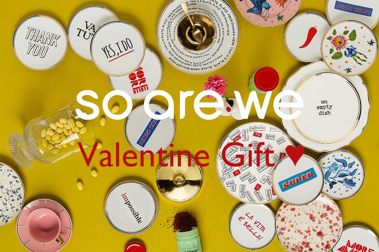 バレンタインギフトにおすすめ!愛をテーマにした商品をご紹介
