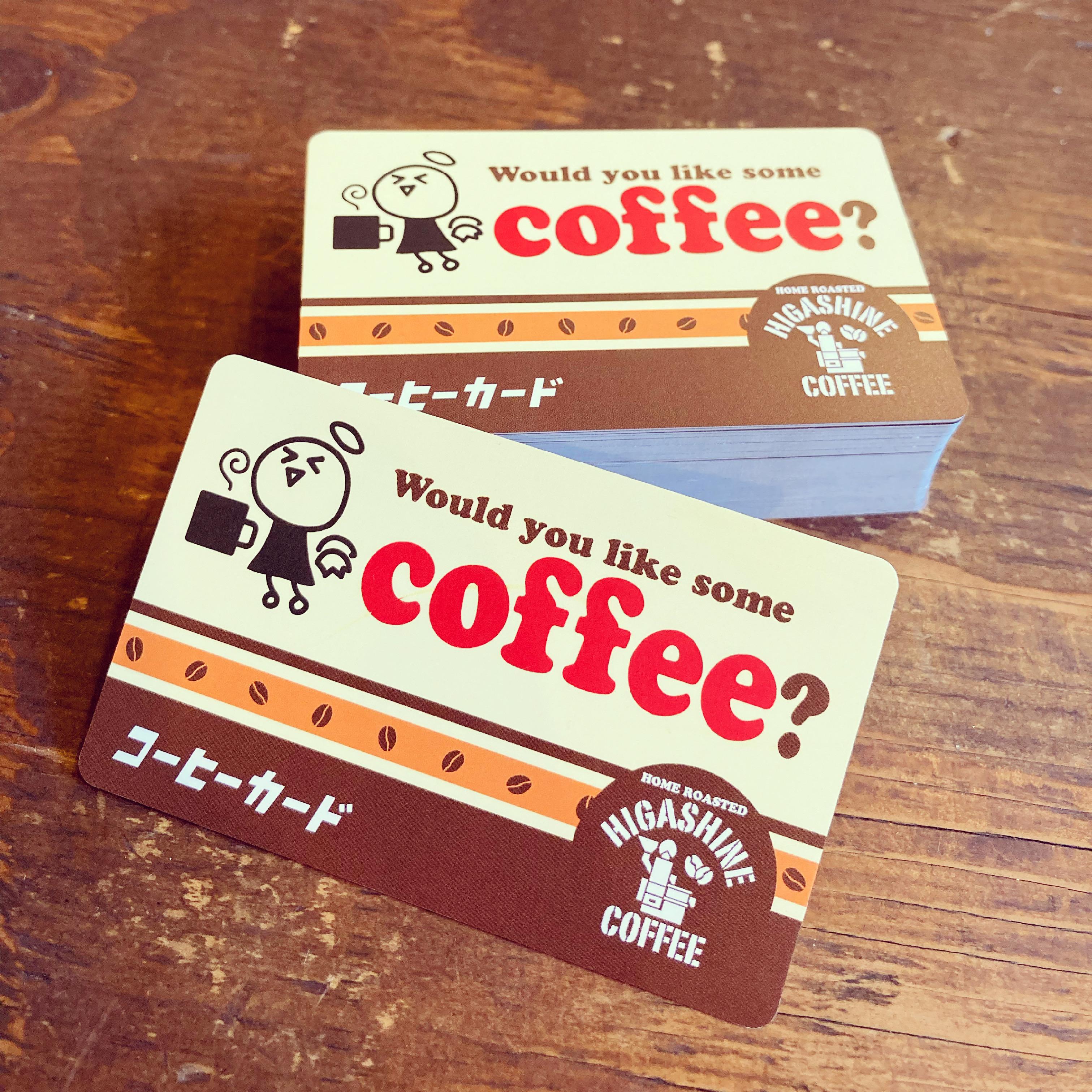 コーヒーの年間パスポート