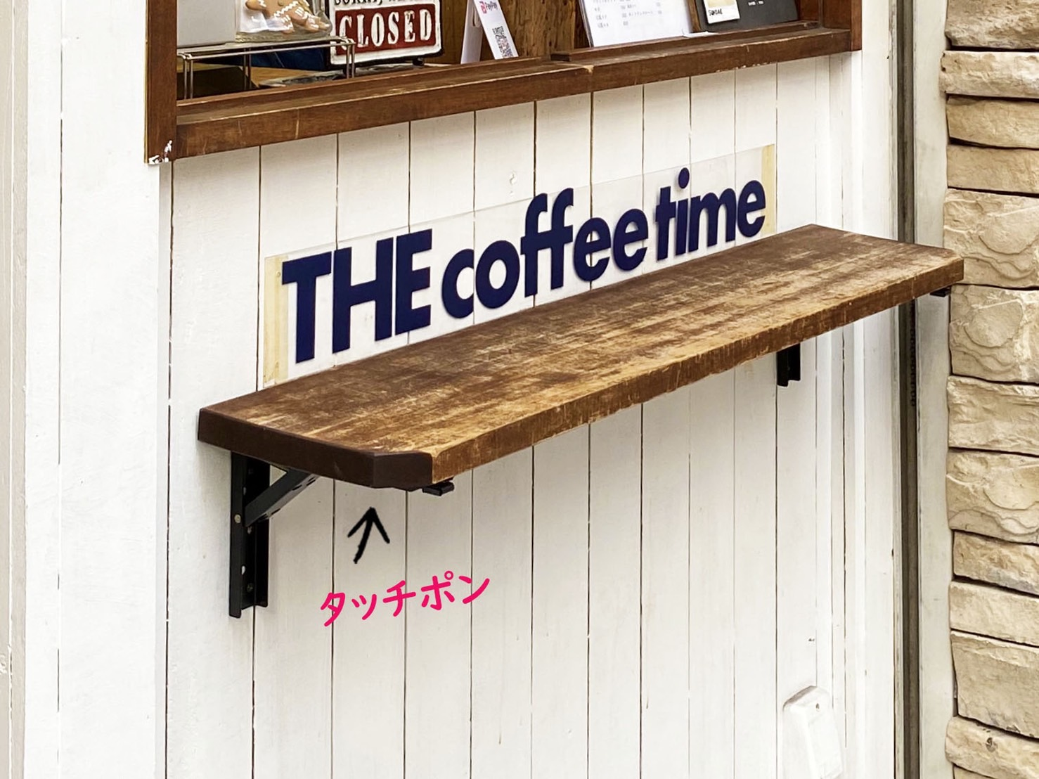 北堀江のカフェ「the coffee shop」様で弊社タッチポンを見つけました!