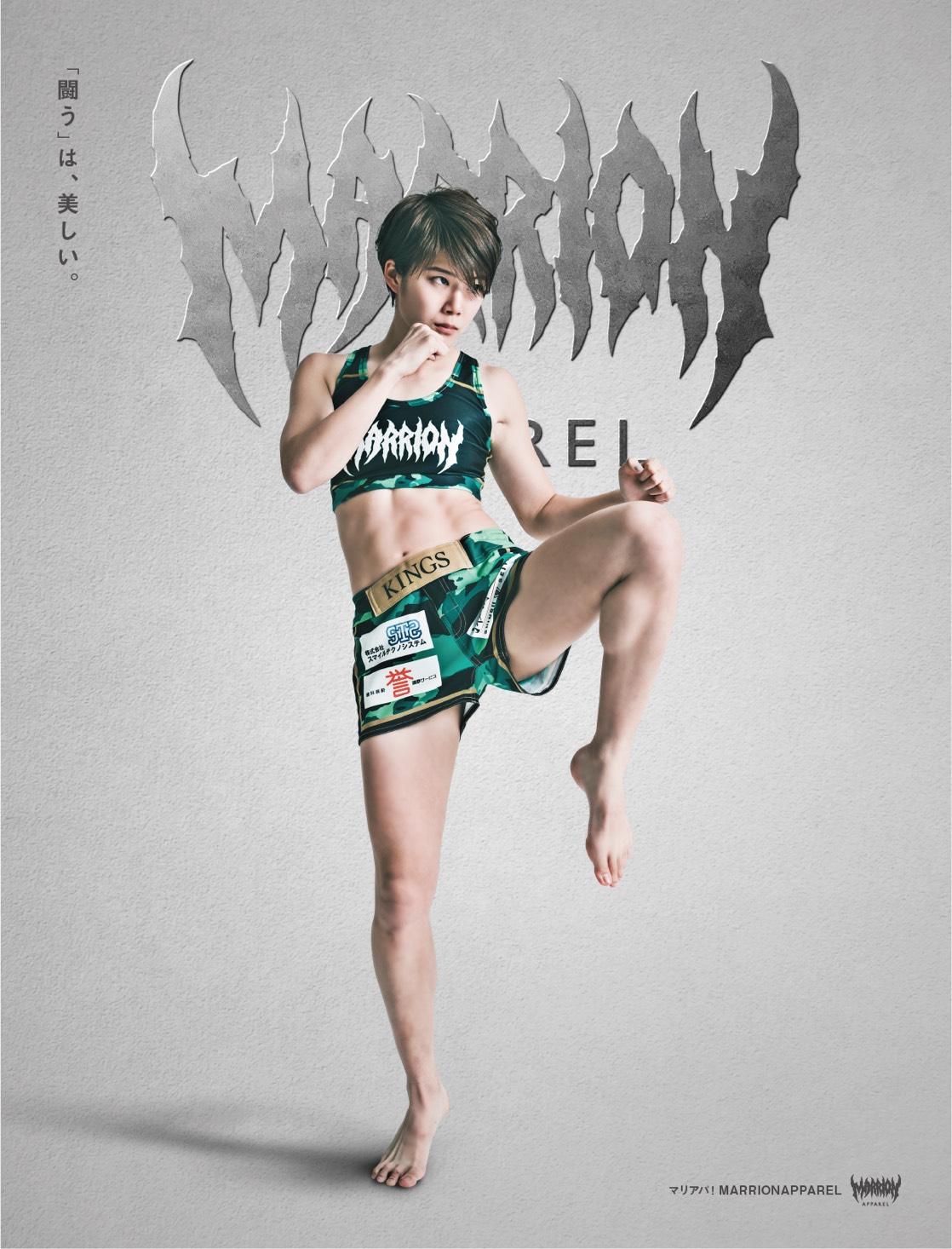 「闘う」は、美しい。-チャン・リー選手-
