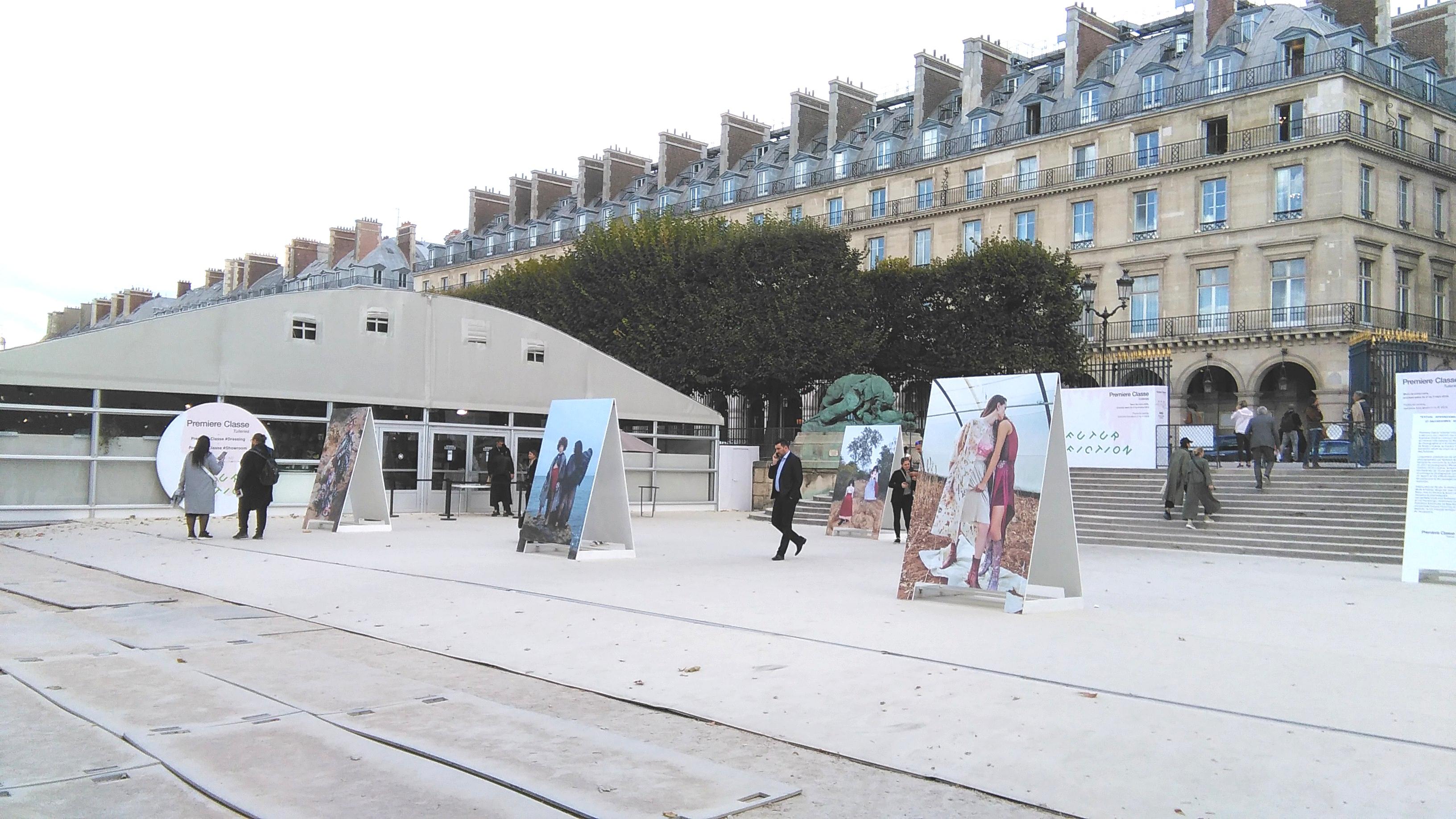 NEW EVENT: Premiere Classe Tuileries PARIS