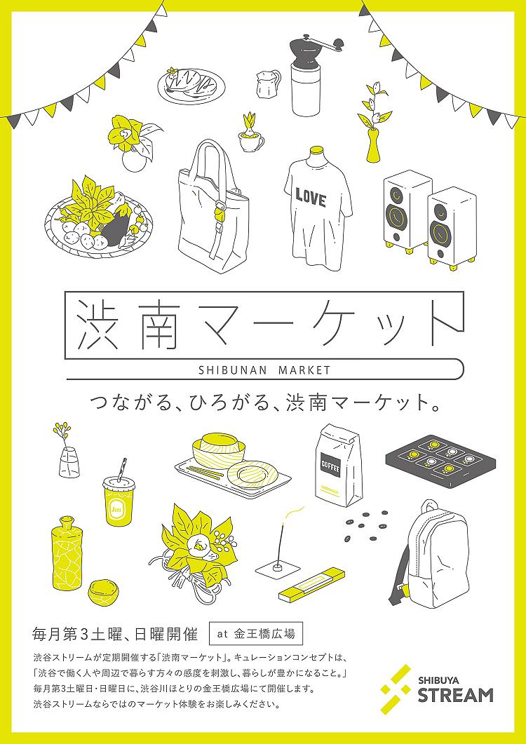 New Event お知らせ