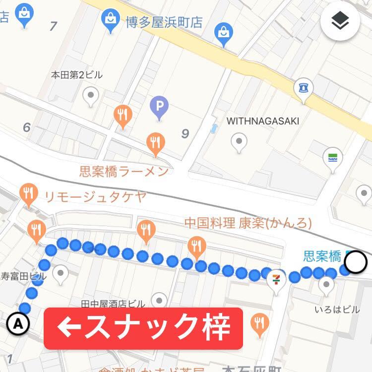 【スナック梓(あずさ)の場所とお店について】