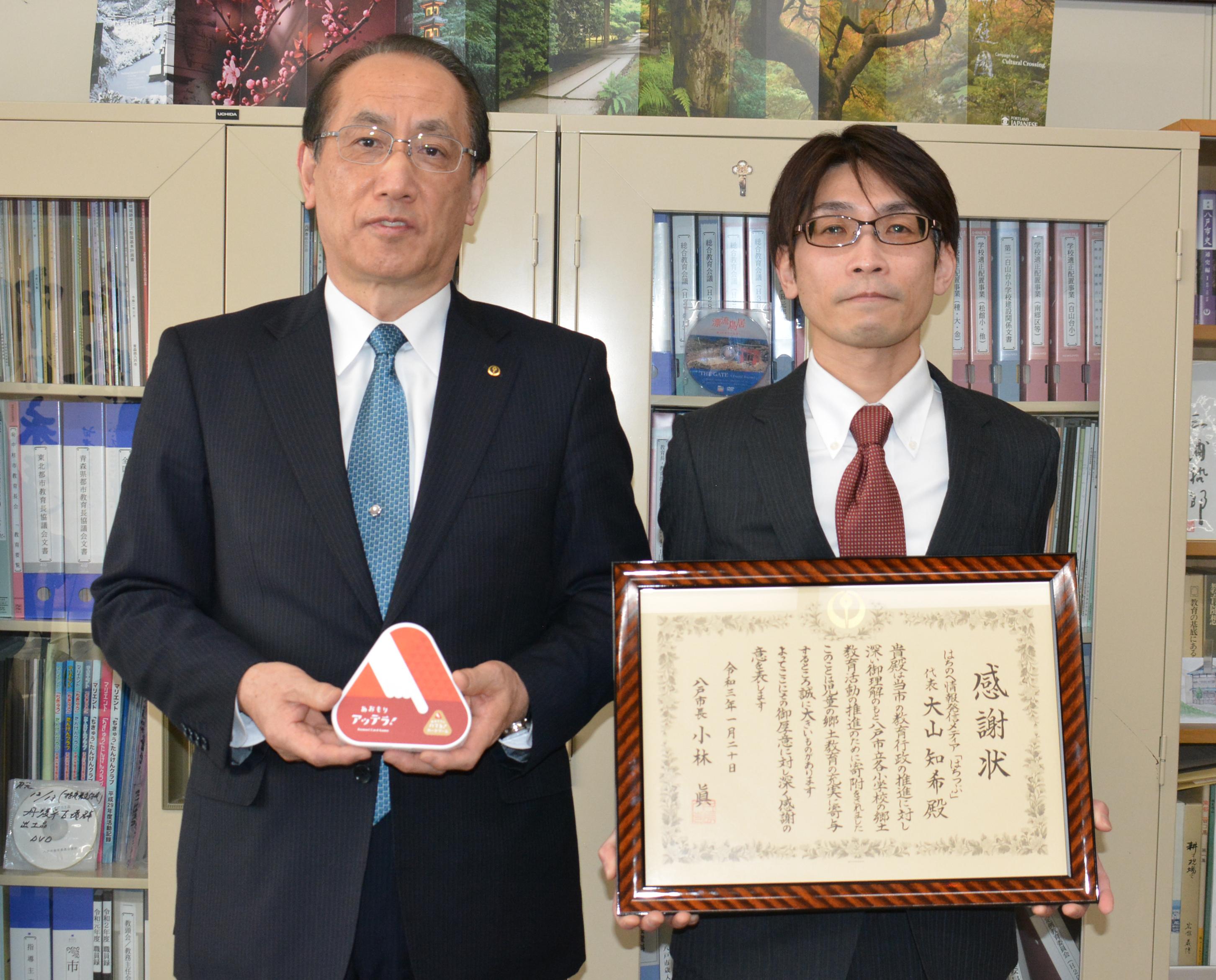 【プロジェクト】「あおもりアッテラ!」を青森県八戸市の小学校全42校に寄付しました。