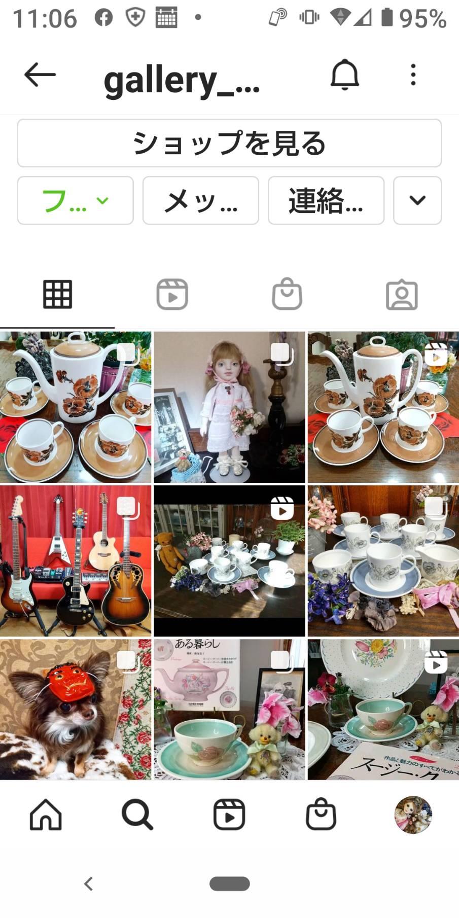 Instagramからも購入できるようになりました!