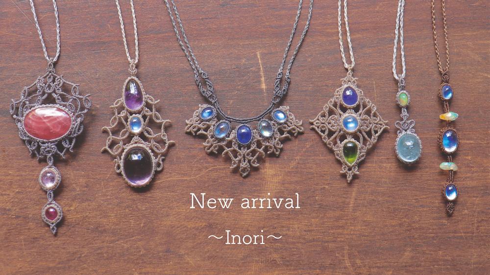 新作Macrame jewelryと日々の変化
