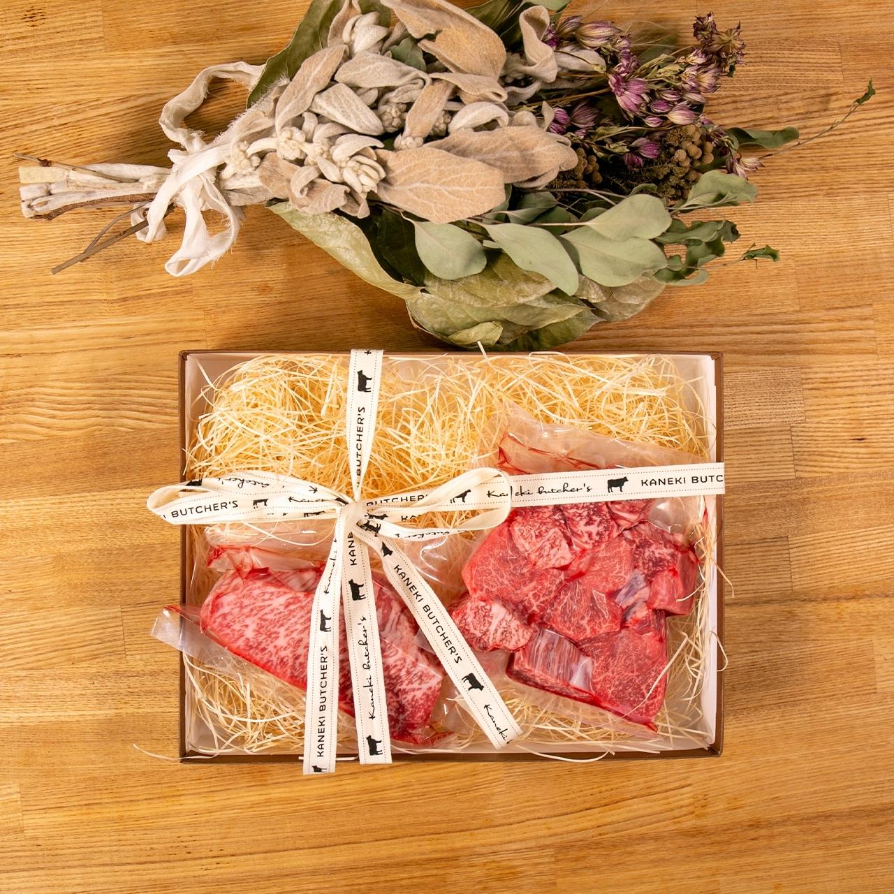肉のかねきonlineshop「Kaneki Butcher's online」始めました。