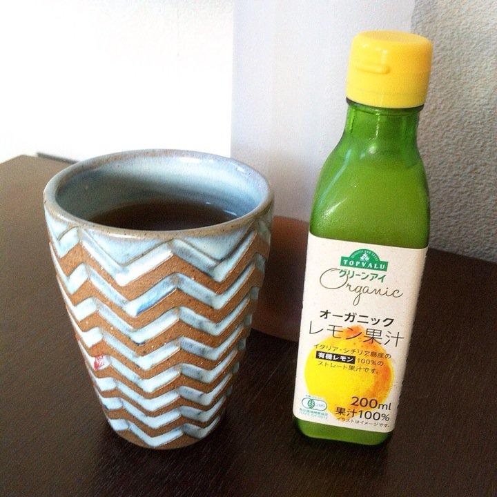 ほうじ茶レモンでカラダすっきり!