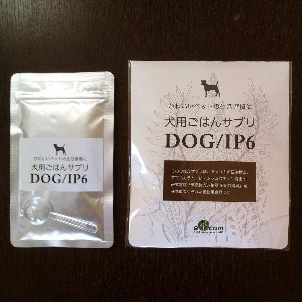 犬用ごはんサプリ/DOG IP6が愛犬の健康寿命をサポート
