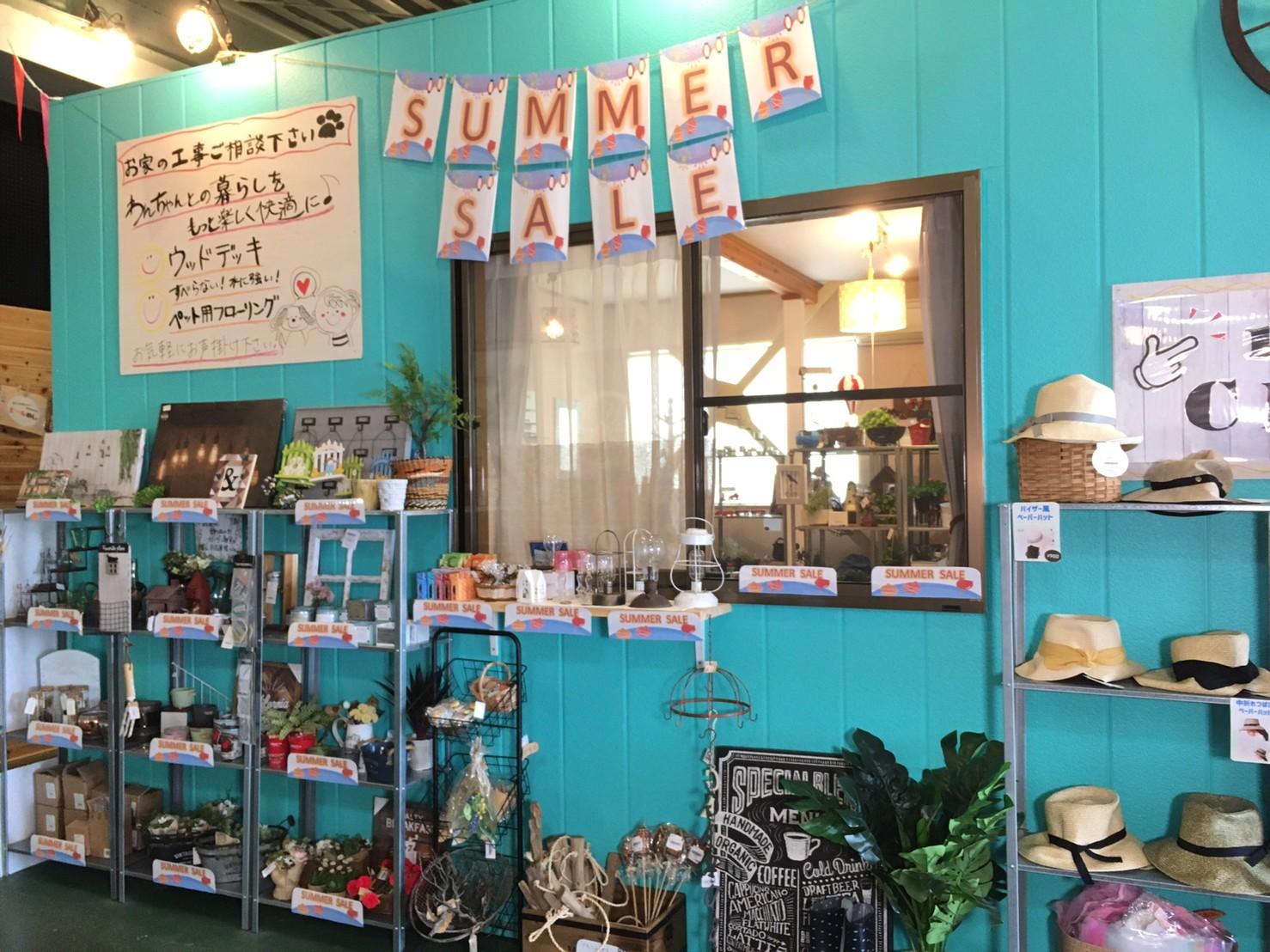 SUMMER SALE 7月22日(木)~25日(日)