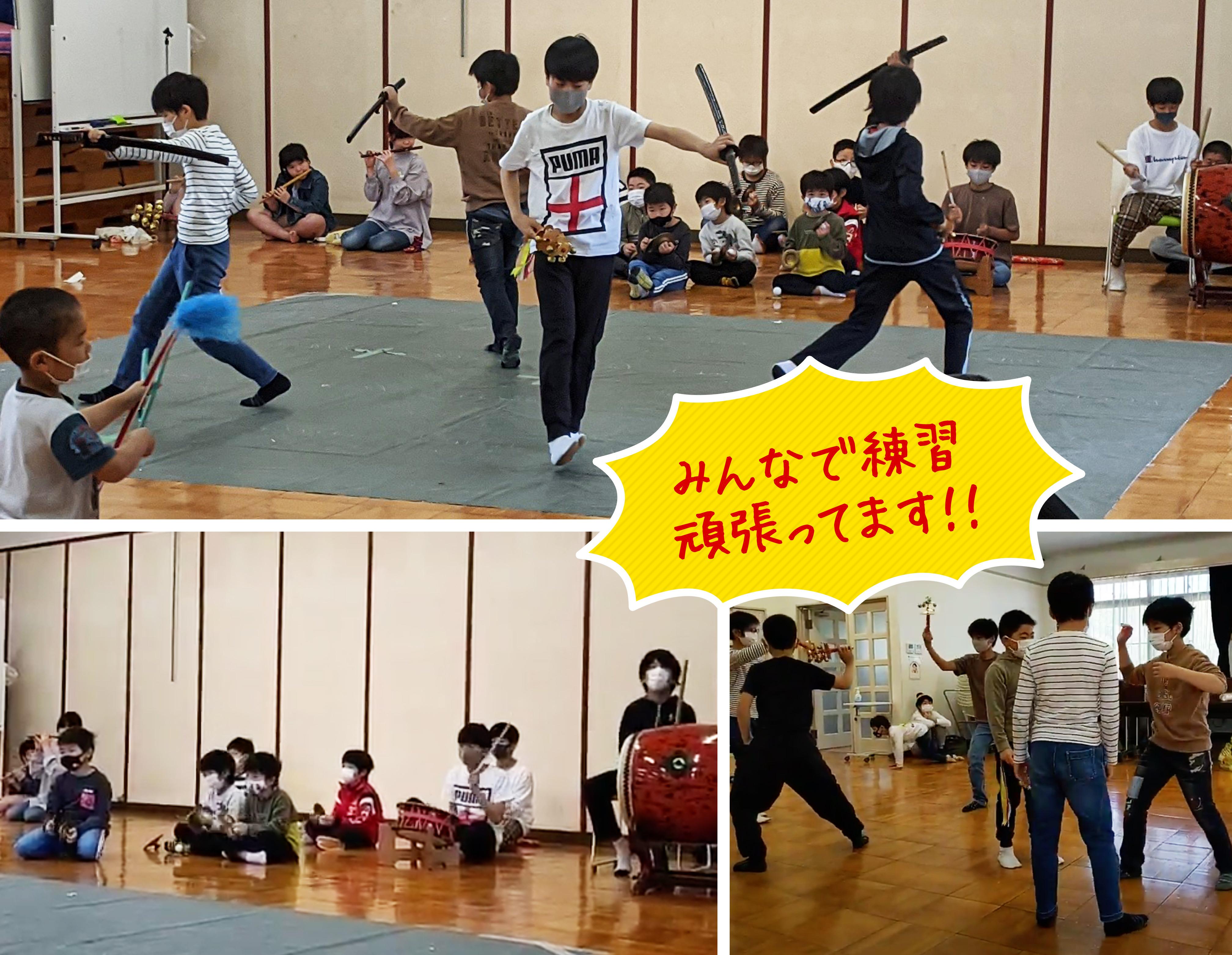 第4回公演の土江子ども神楽団と演目について