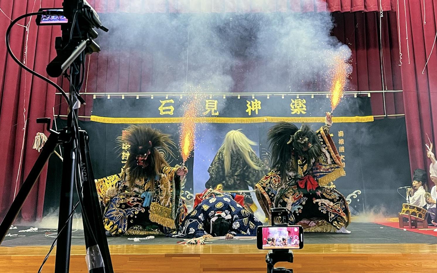第3回オンライン石見銀山神楽配信 大屋神楽社中 上演しました!