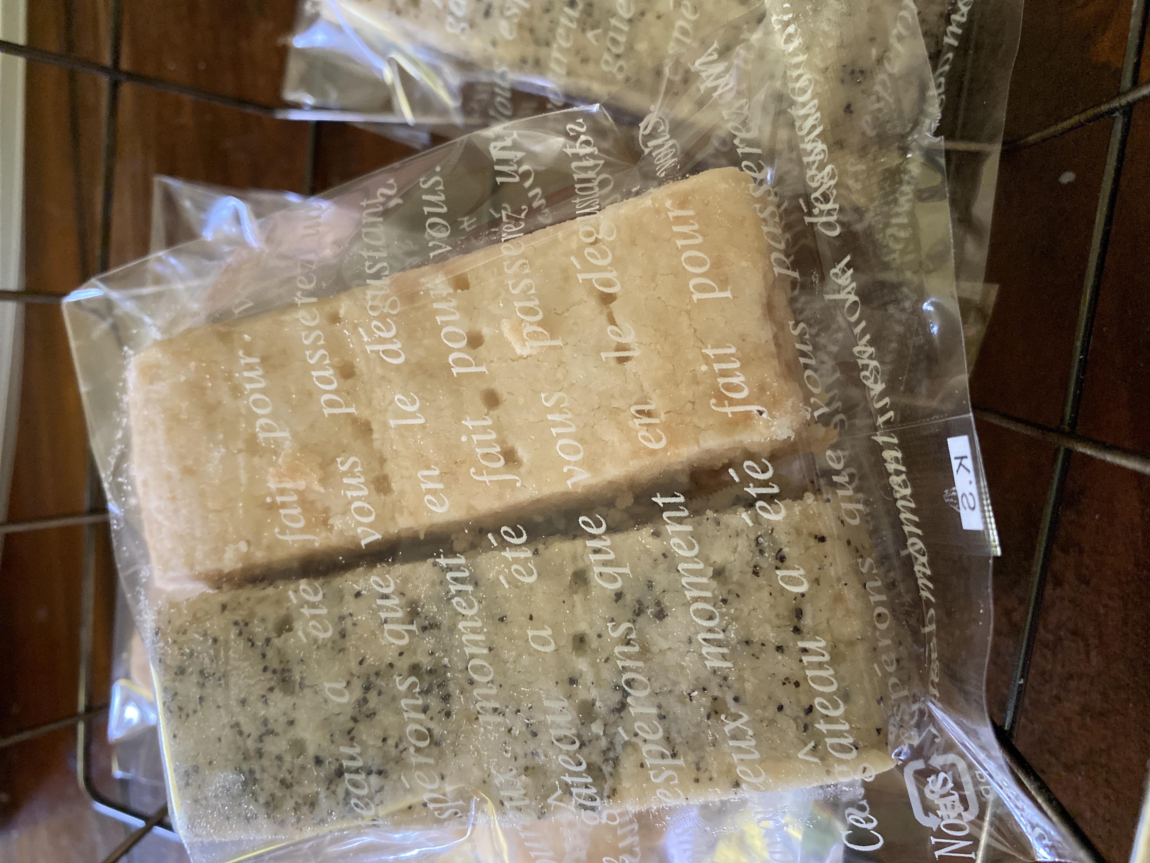 小麦不使用米粉の焼き菓子