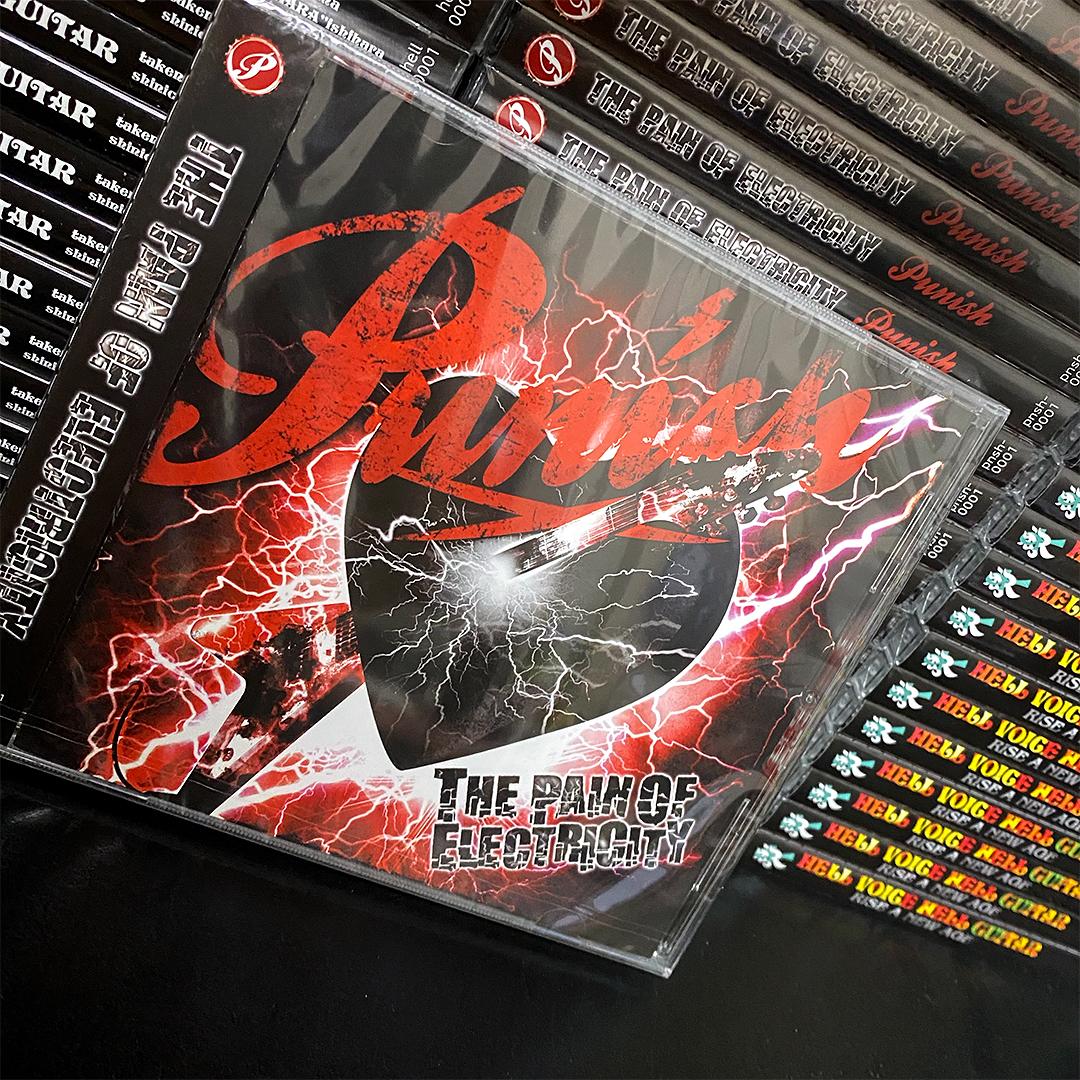 激レア!! CD:『THE PAIN OF ELECTRICITY』Punish 再入荷のお知らせ