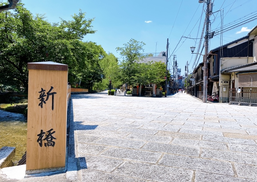 ~昔ながらの京都祇園~