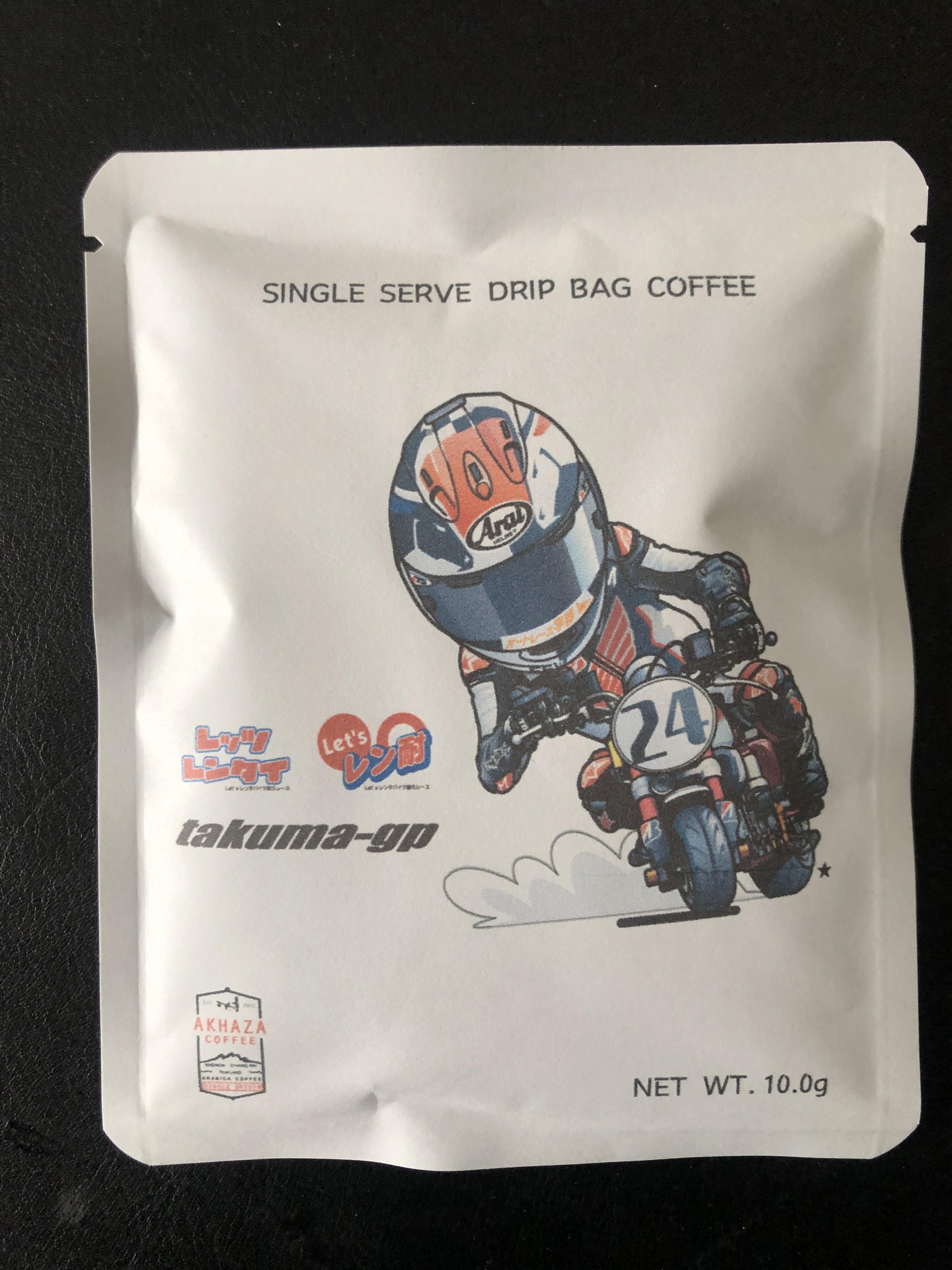 オリジナルデザインのDrip Bag Coffee