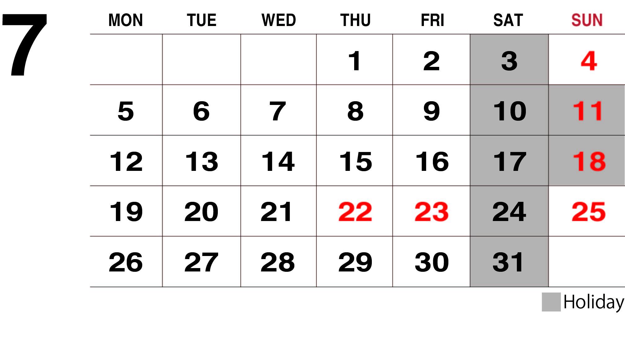8月の定休日