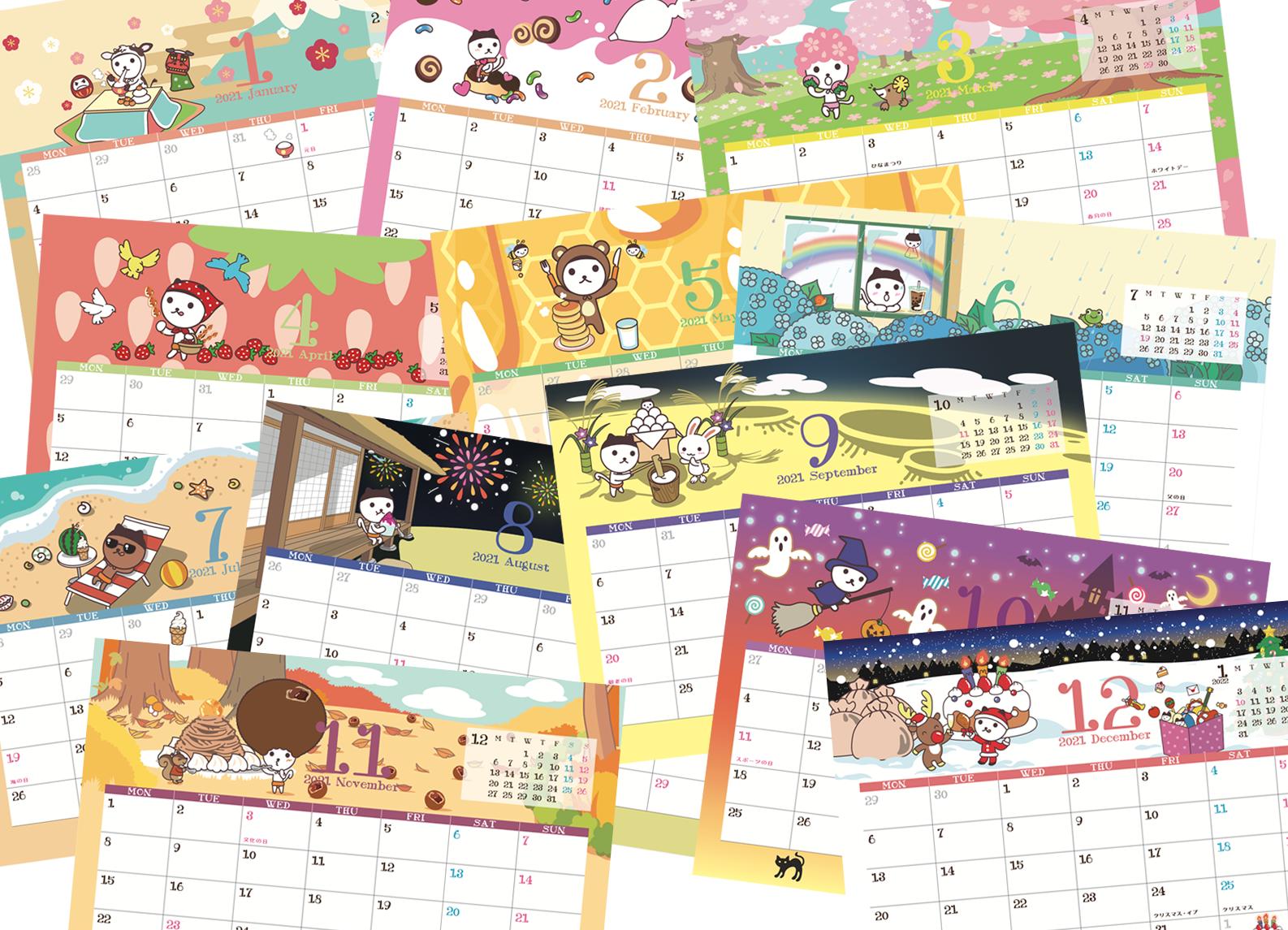 OH!くんショップリニューアル!おまたせしましたカレンダー2021発売★