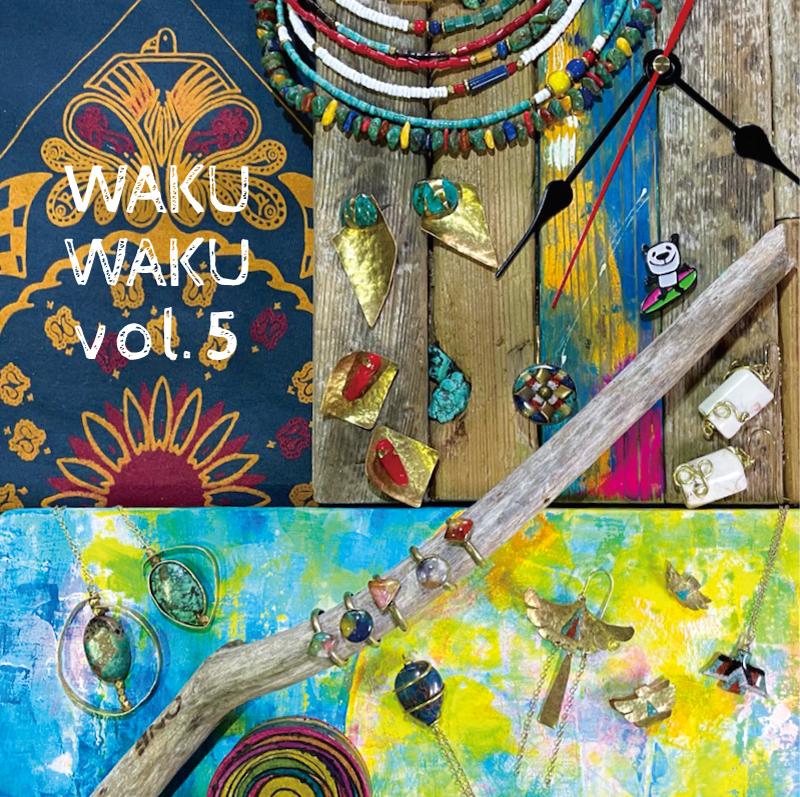 「WAKU WAKU vol.5」