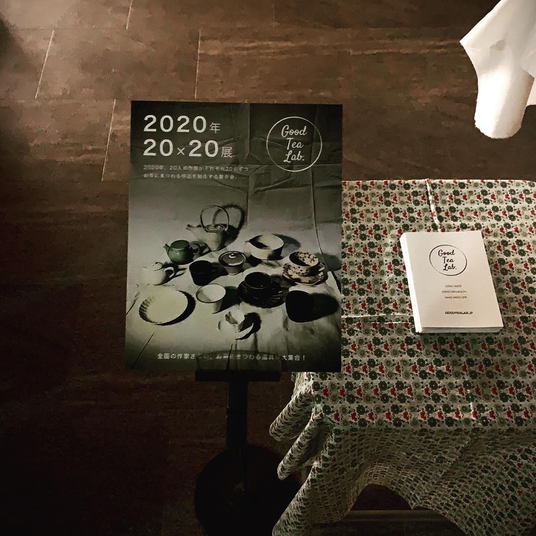 2020年 20×20展 始まりました!