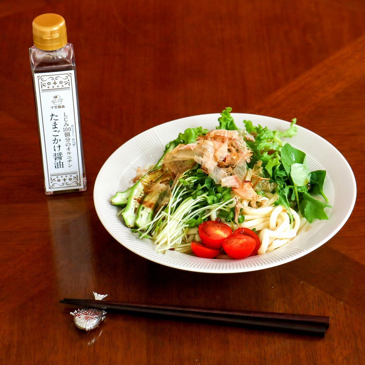 【簡単夏レシピ】たっぷりの野菜といただくサラダうどん