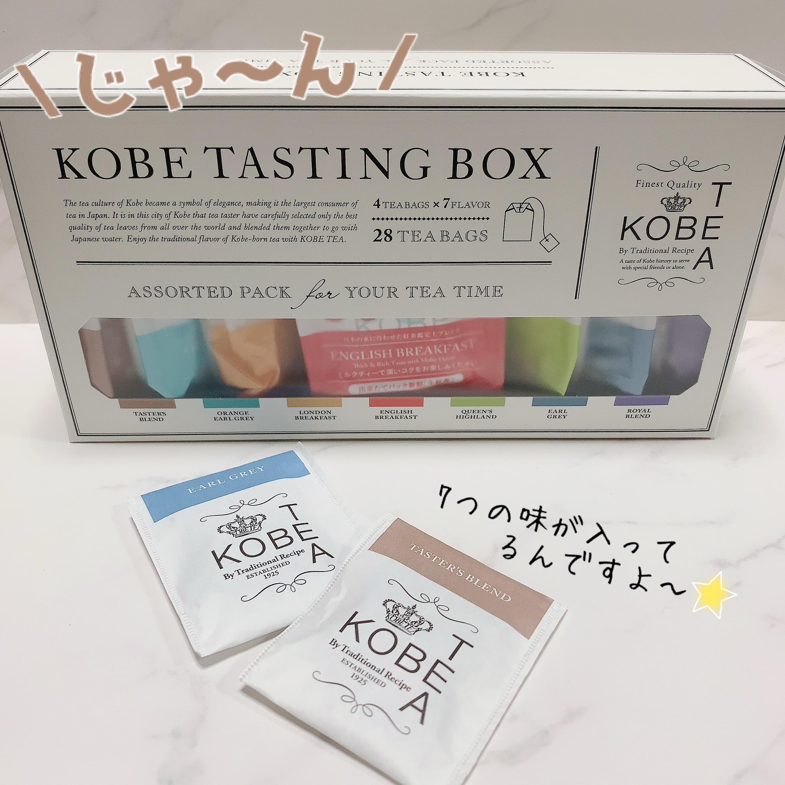 オススメ!神戸紅茶★