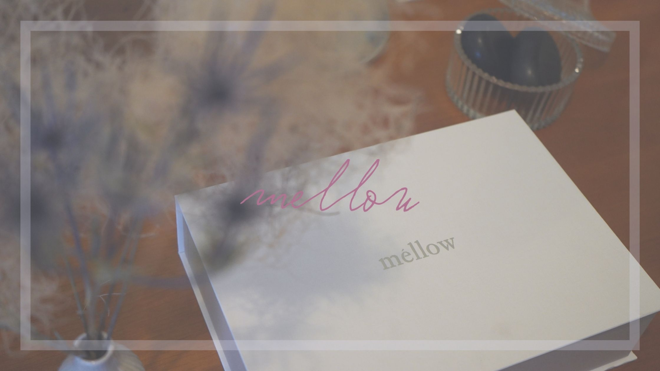【méllow】#デコルテケア のススメ