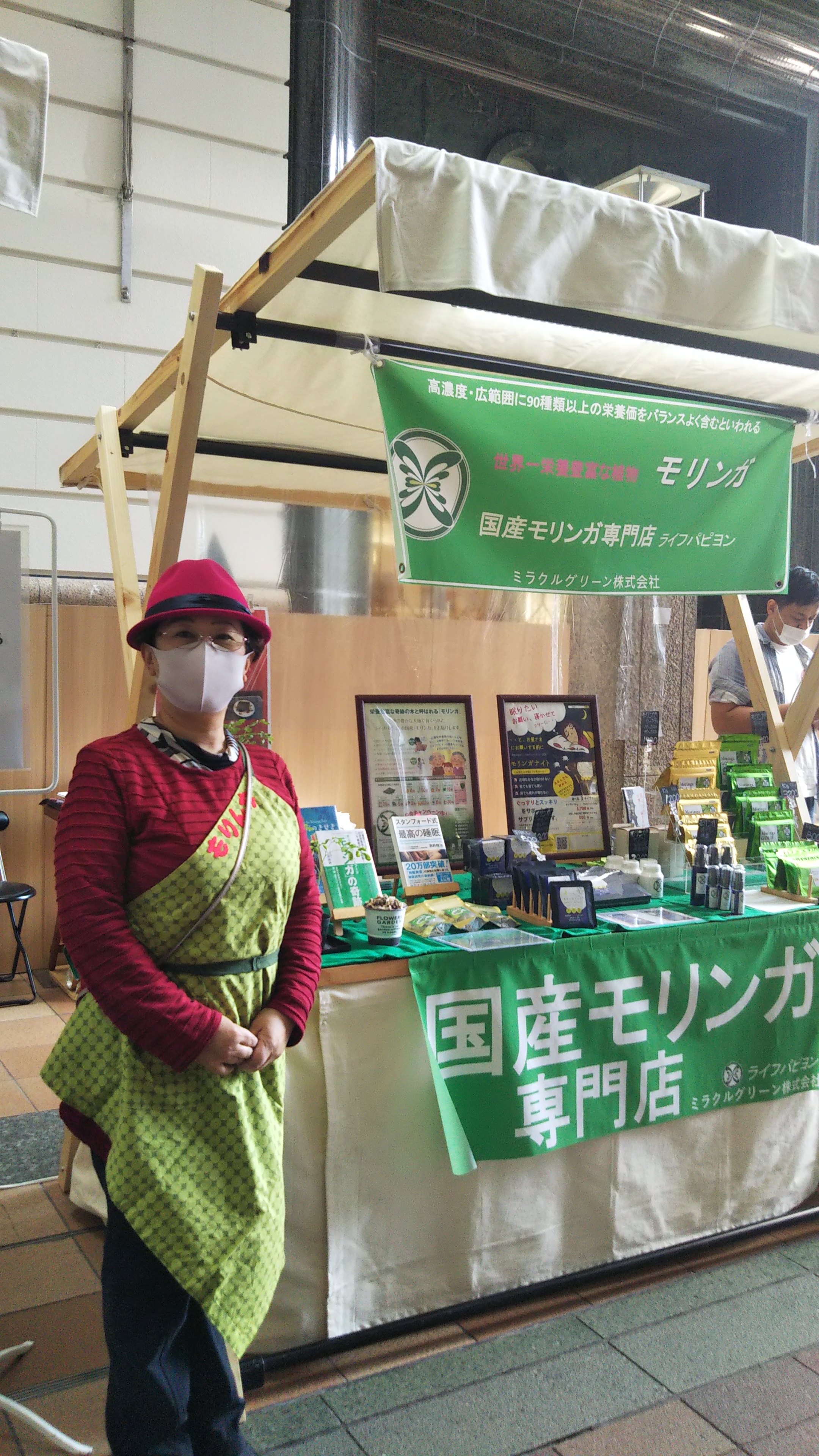イベントのお知らせ:大丸パサージュ広場 福岡オーガニックマルシェ お待ちしております♡