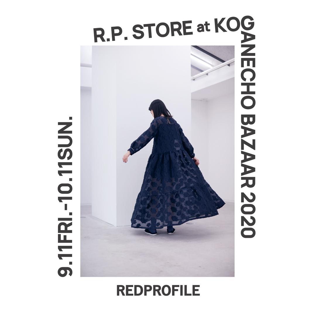 R.P. STORE at黄金町バザール2020