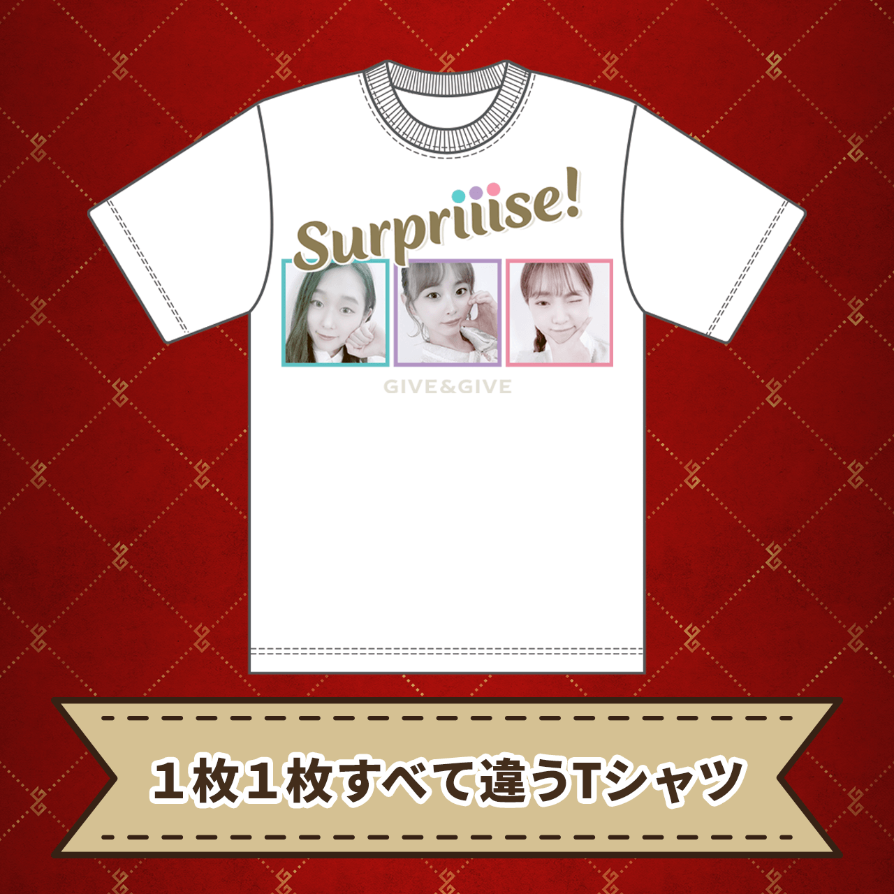 新グッズ「気愛Tシャツ」販売開始のお知らせ