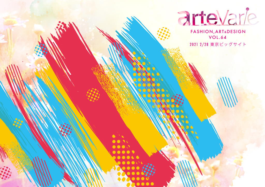 2/28 arteVarie vol.64
