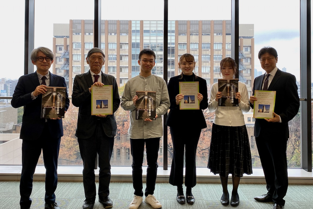 【NEWS:2020/11/25】学習院大学にてPygmalius誌 授与式を開催