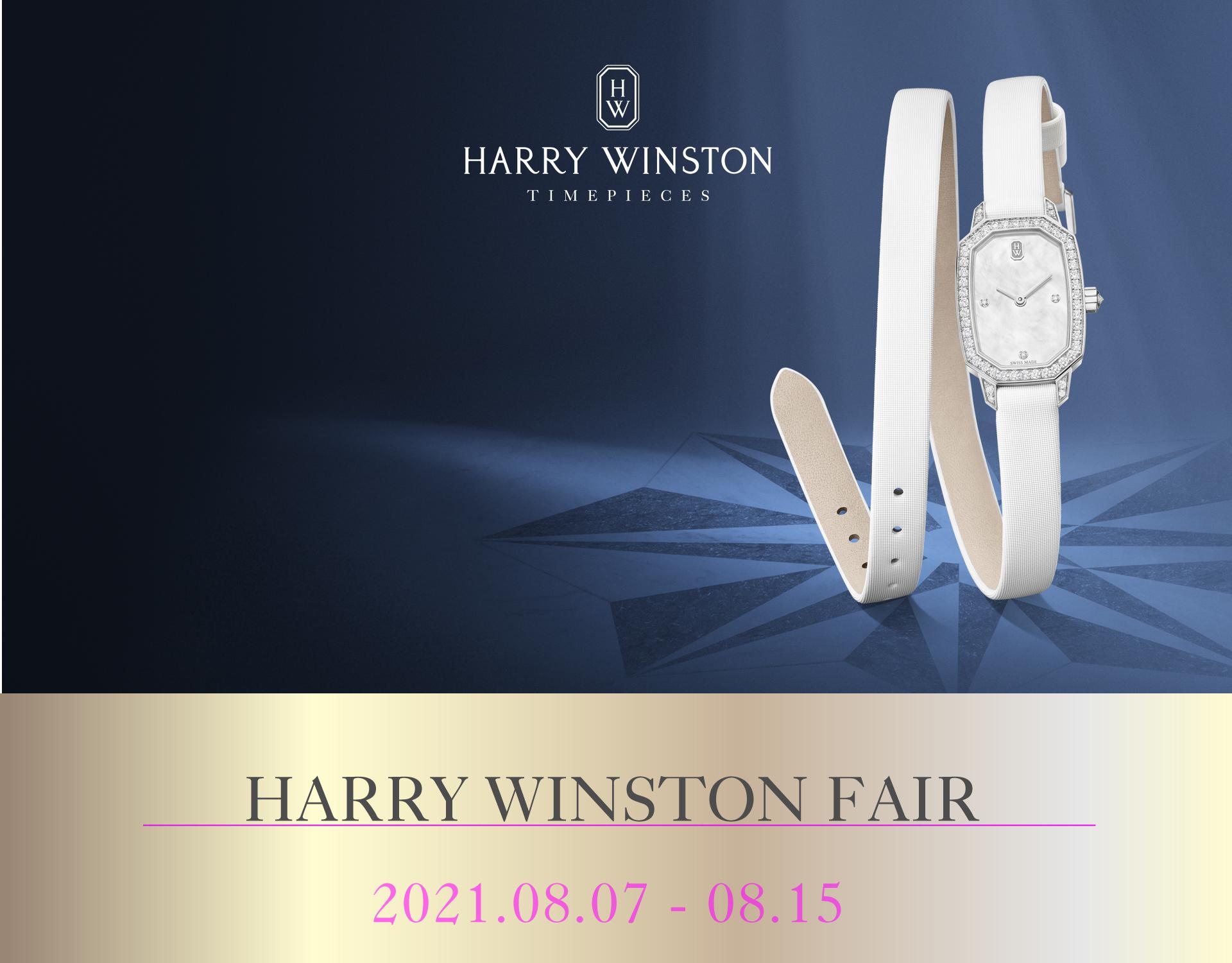 HARRY WINSTON FAIR