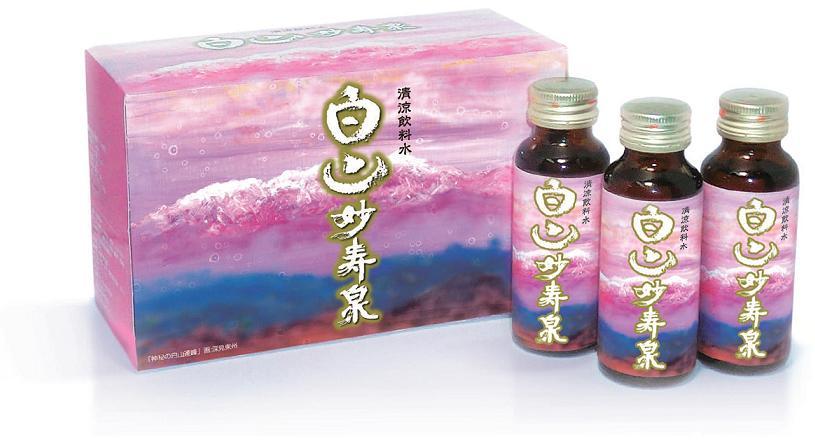 【期間限定特別価格】白山妙寿泉