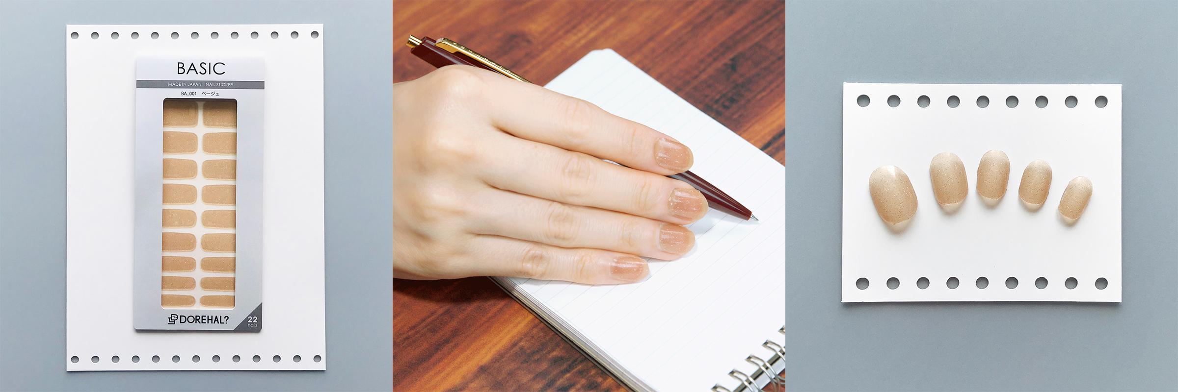 肌馴染みのよさNo.1!シンプルに指先を美しくするワンカラーネイル