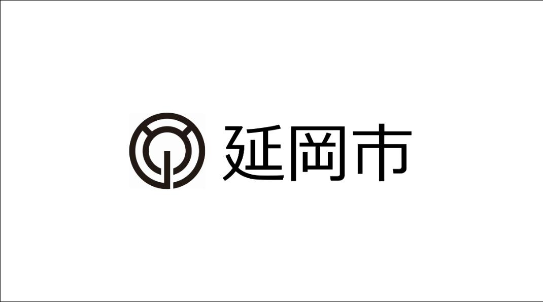 延岡市役所のホームページにて、「のべちょる」に関する情報がリリースされました