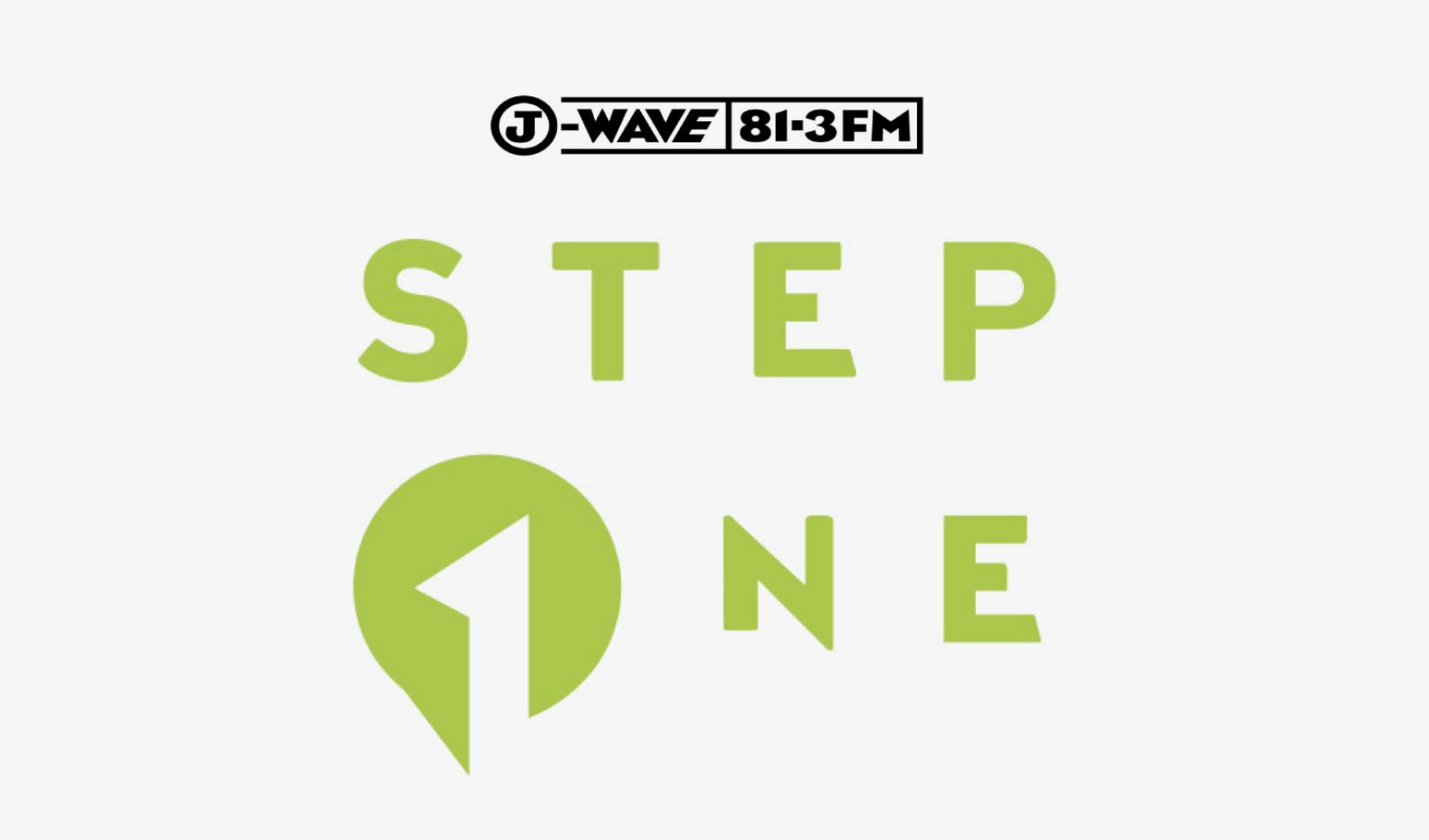 The 営業ツールが、J-WAVE「STEP ONE」で紹介されました。