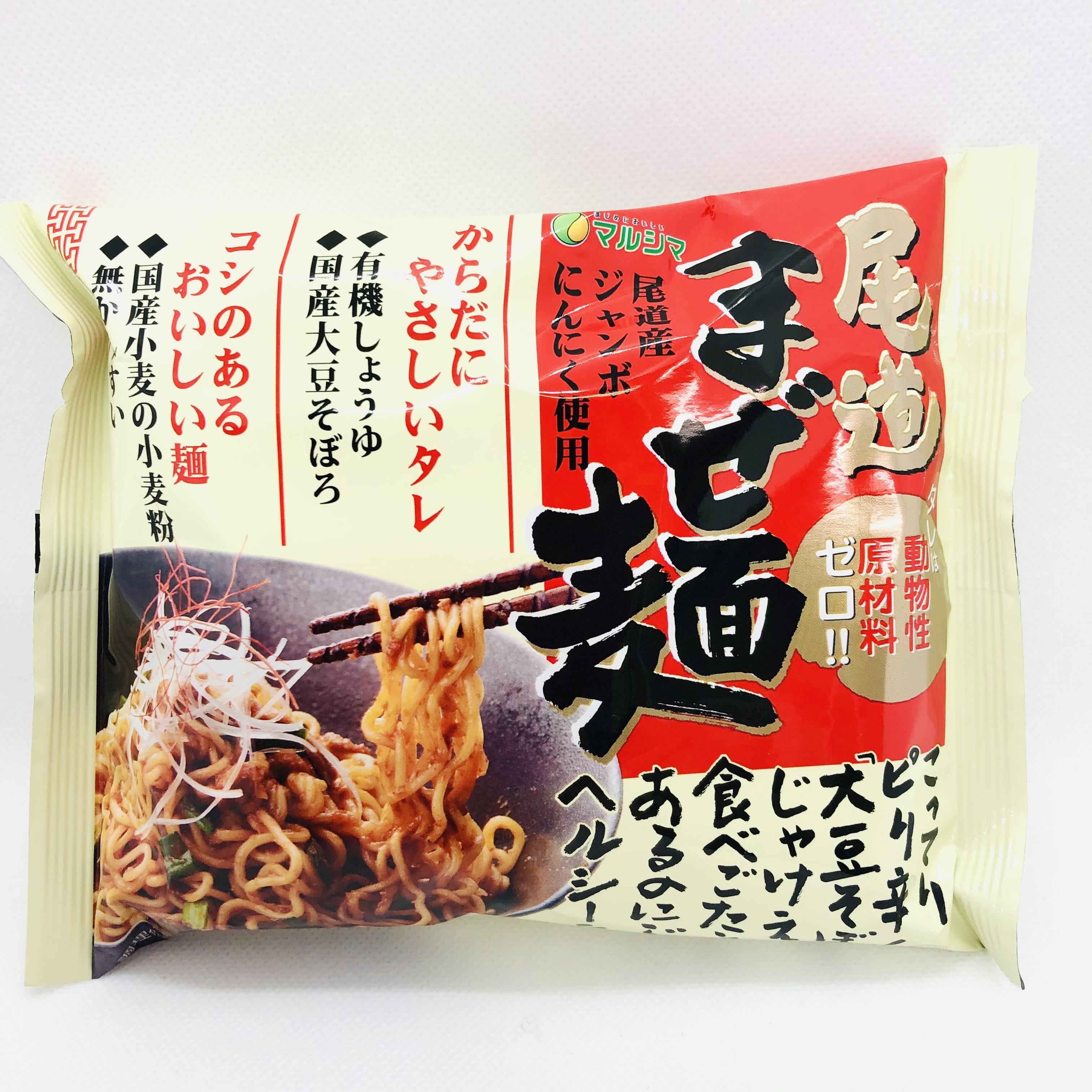 尾道まぜ麺テレビで紹介🤗